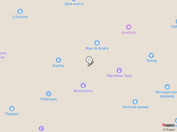 Черепашкин магазинчик на карте Находки