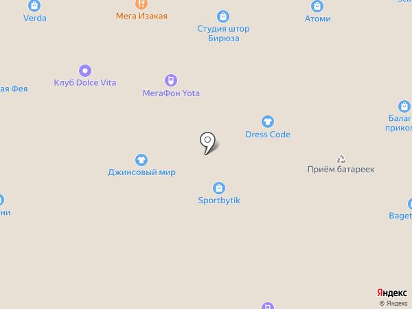 Куми Парк на карте Находки