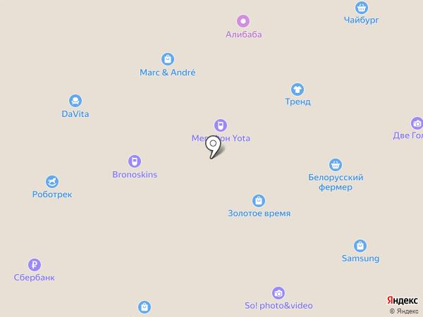 Case & Shop на карте Находки