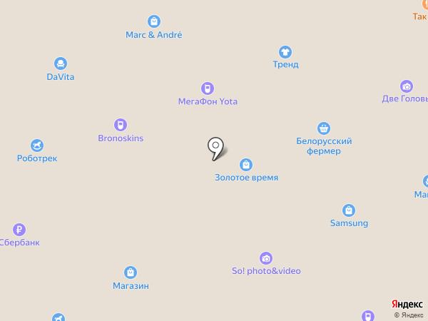 Craft-одежда для цветов и подарков на карте Находки