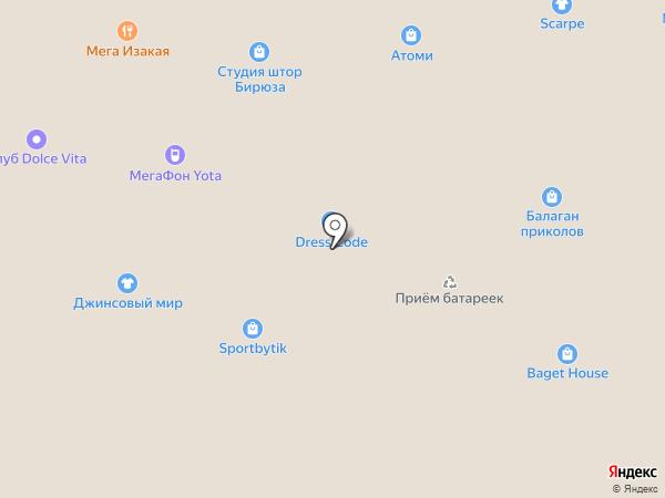 Прокат Segway на карте Находки