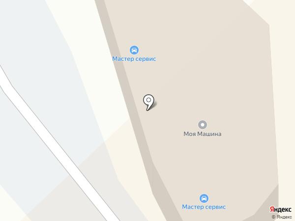 Мастер сервис на карте Находки