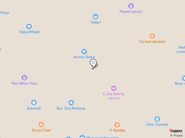 Vlad Link на карте Находки