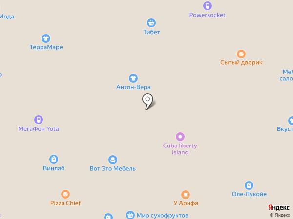 Парфюм бар на карте Находки