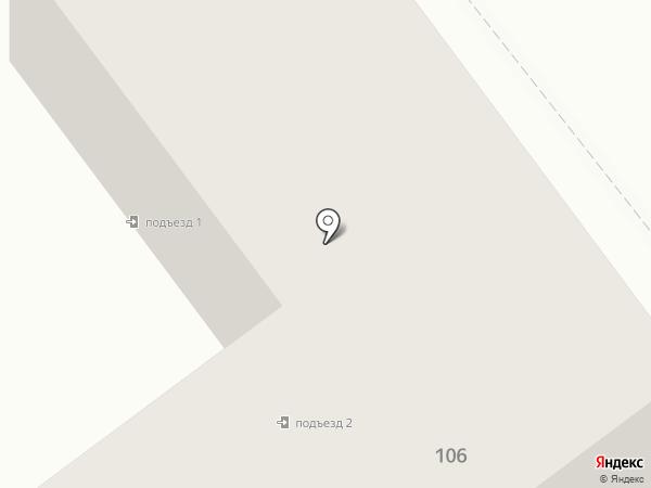 Кухни Классик на карте Находки