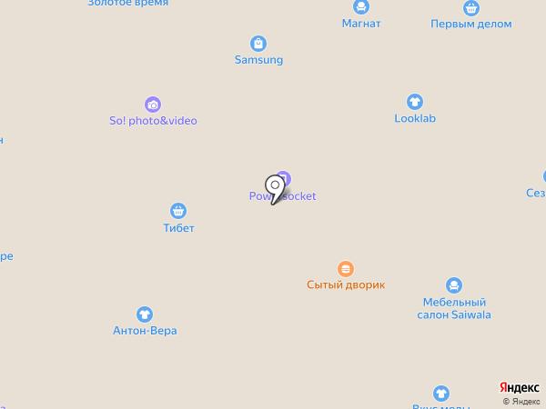 Валентина на карте Находки
