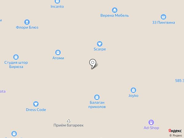 Сияние самоцветов на карте Находки