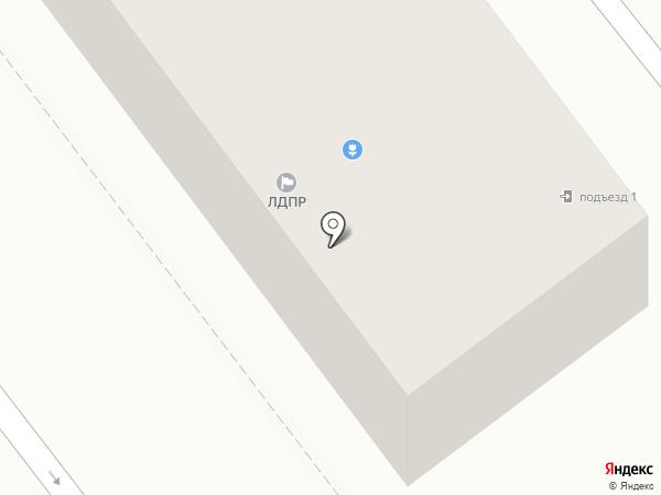 ЦветкоFF на карте Находки