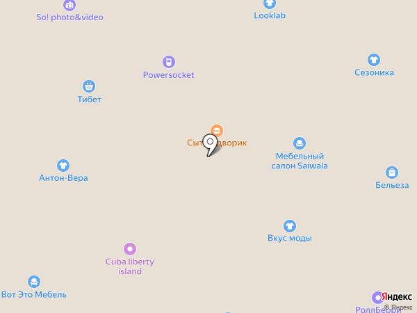 INCANTO на карте Находки