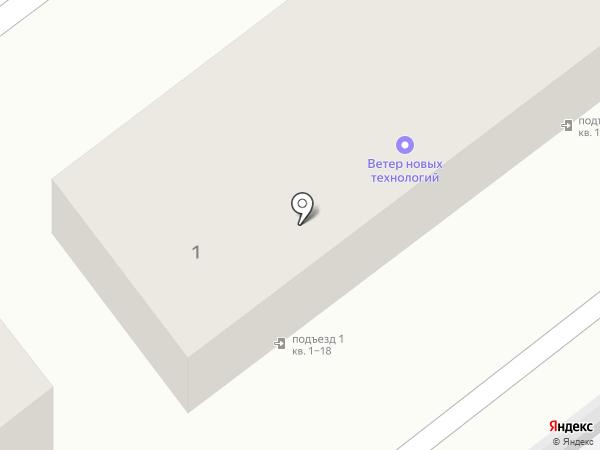 ВНТ на карте Находки