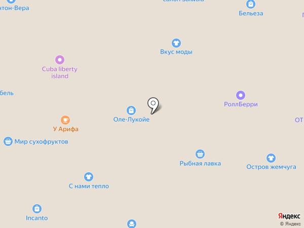 Liberavita на карте Находки