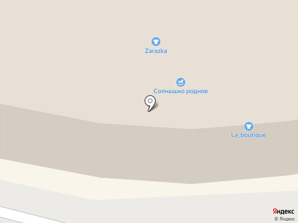 Люстры и Камины на карте Находки