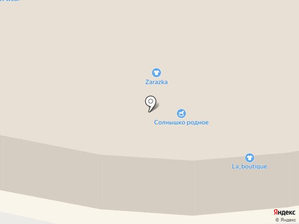 Солнышко родное на карте Находки
