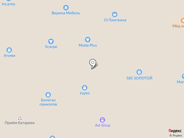 Feya Freya на карте Находки