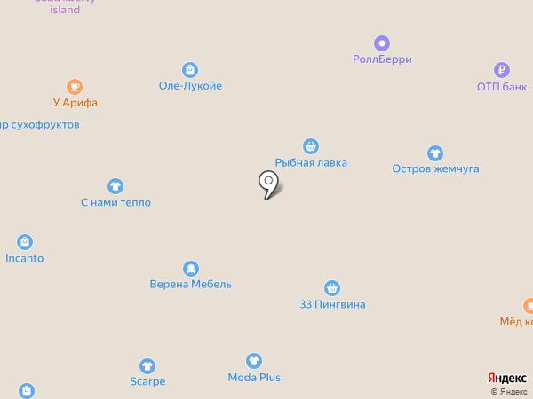 Chocolate Boutique на карте Находки