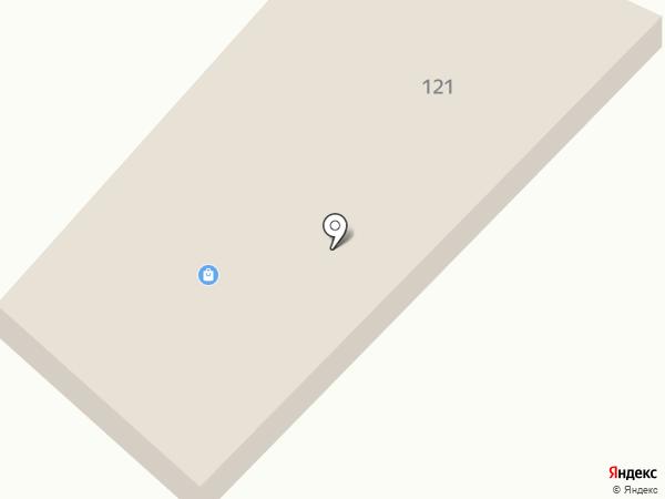 Автолюкс на карте Находки