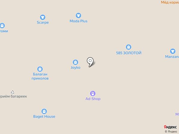 Джинсовый мир на карте Находки