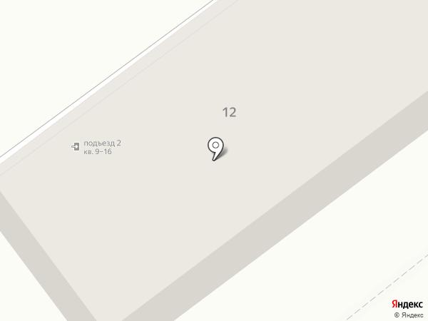 Контора адвокатов №48 на карте Находки