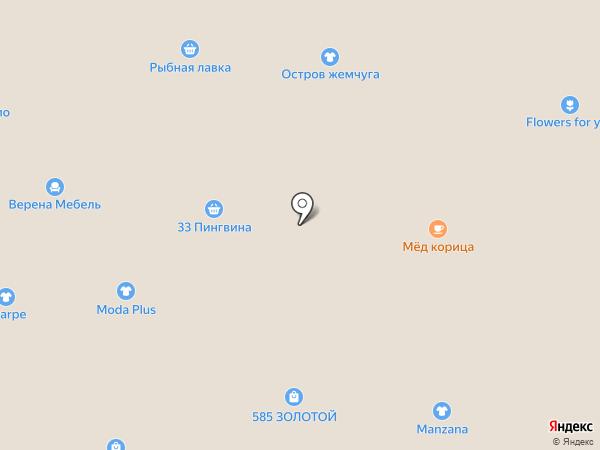 Egoist на карте Находки