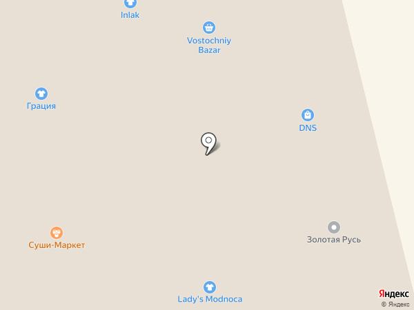 Рыбная лавка на карте Находки