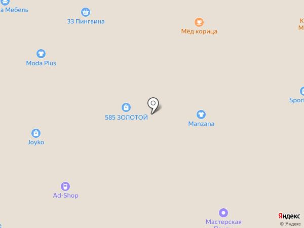 Монро на карте Находки