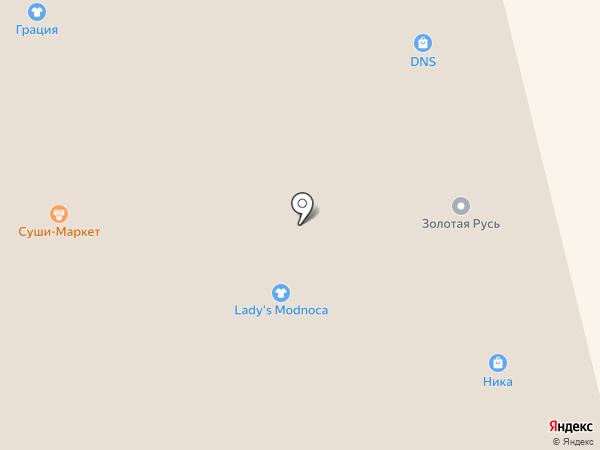 Банкомат, Сбербанк,ПАО на карте Находки