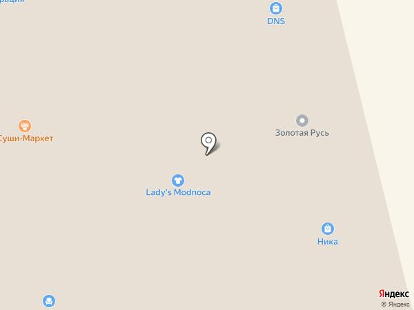 Южный на карте Находки