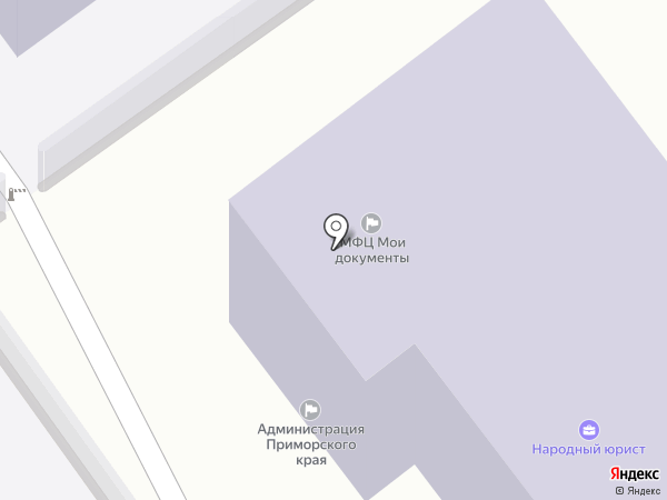 Мои Документы на карте Находки
