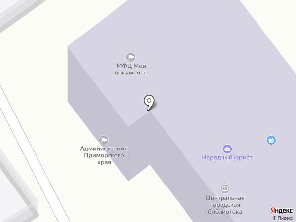 Центральная городская библиотека на карте Находки
