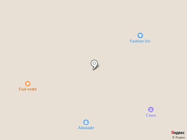 Monte-Carlo 106.7 FM на карте Находки