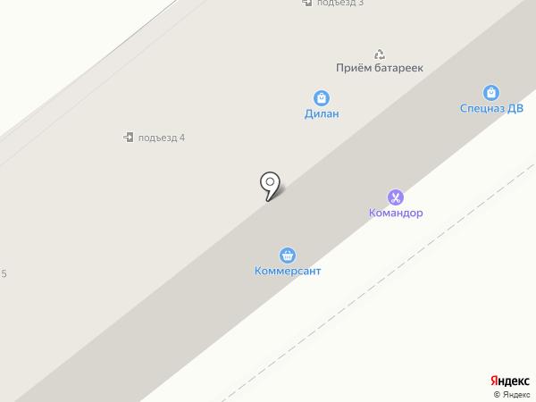 Коммерсант на карте Находки