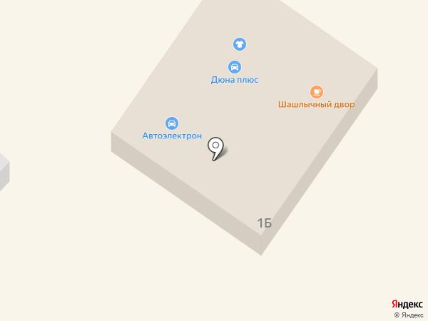 Дюна плюс на карте Находки