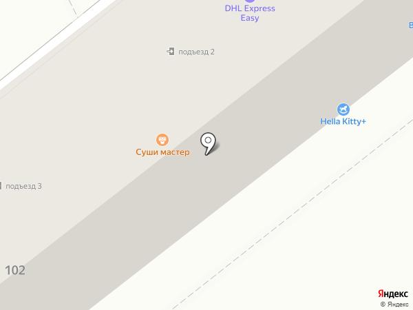 Магазин игрушек на Находкинском проспекте на карте Находки