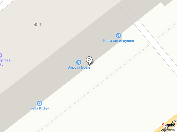 Магазин игрушек на карте Находки
