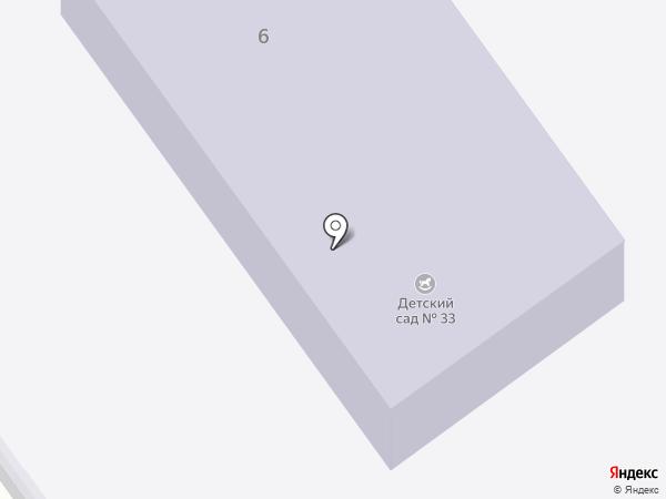 Детский сад №33 на карте Находки