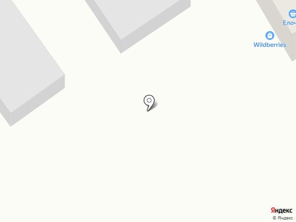 Магазин хозяйственных товаров на карте Находки