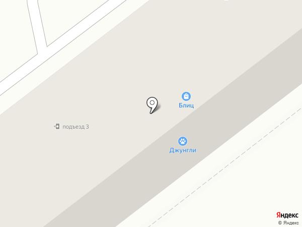 Джунгли на карте Находки