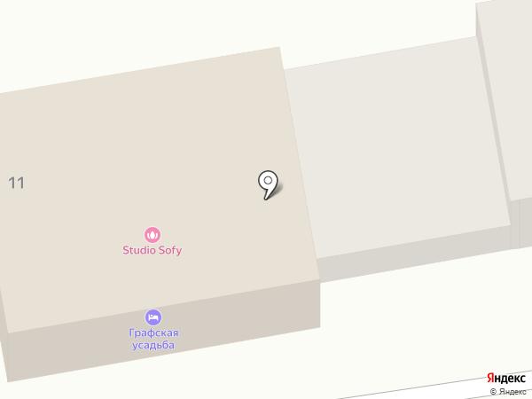 A Studio ELEGANCE на карте Находки