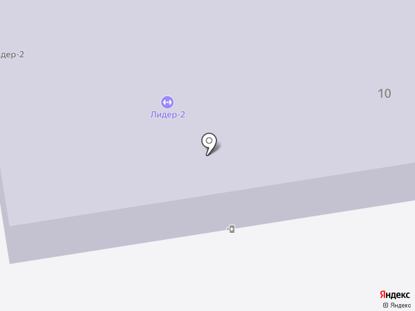 Лидер-2 на карте Находки