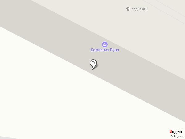 Руно на карте Находки