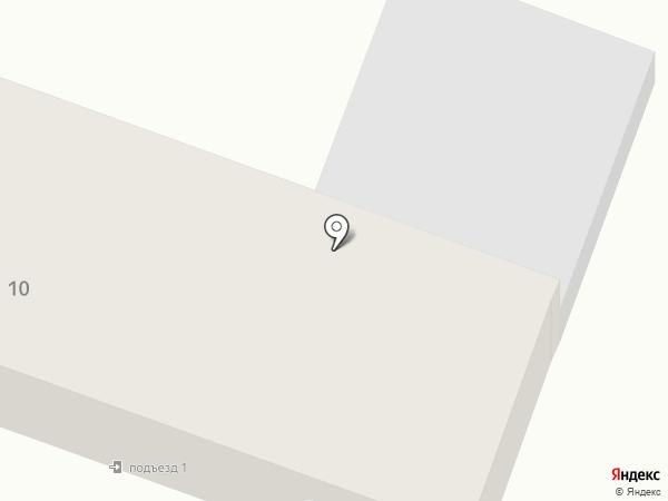 Капелла на карте Находки