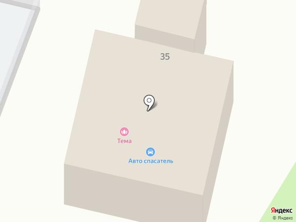 Вся Находка на карте Находки