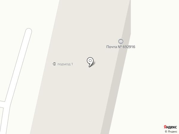 Почтовое отделение №16 на карте Находки