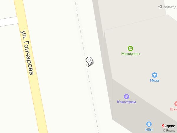 НИКСИС на карте Находки