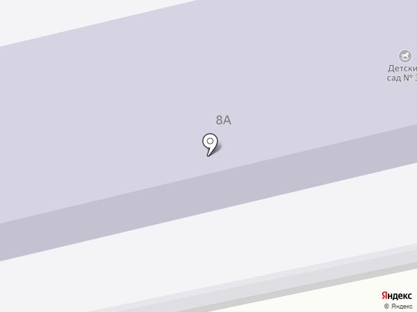 Детский сад №35 на карте Находки