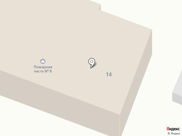 Пожарная часть №8 на карте Находки