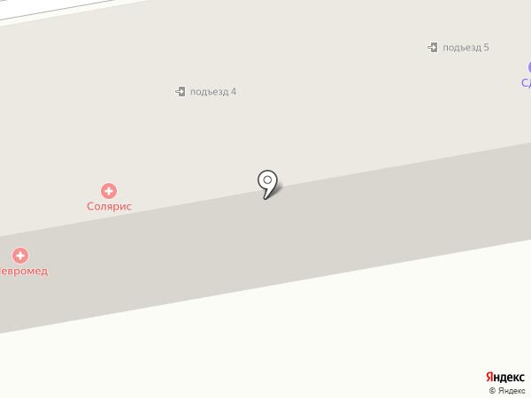 Инес на карте Находки