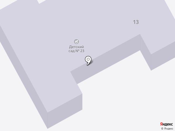Детский сад №23 на карте Находки