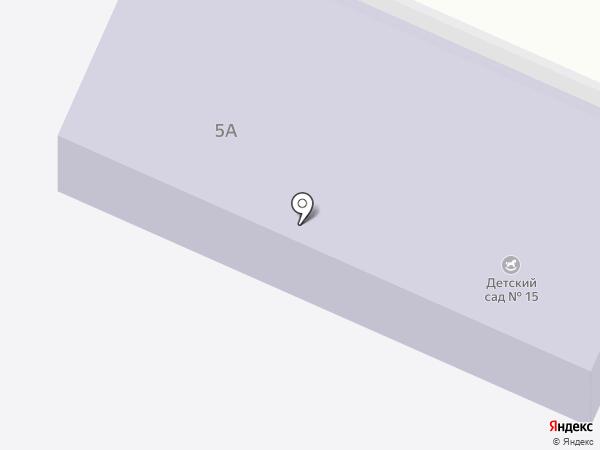 Детский сад №15 на карте Находки