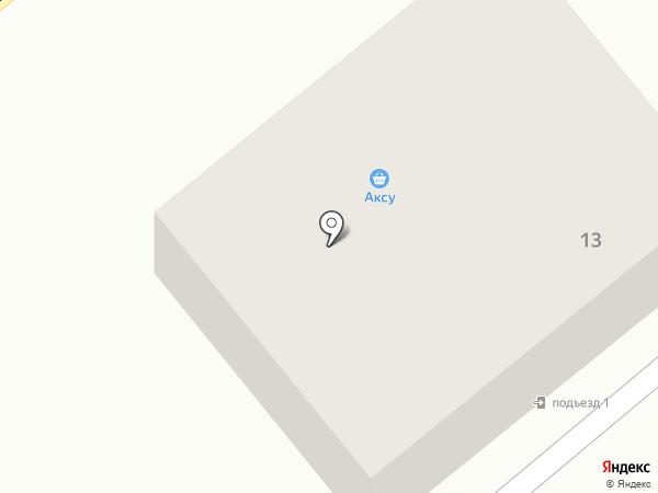 Аксу на карте Находки